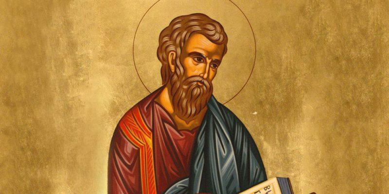 Mateo El Evangelista